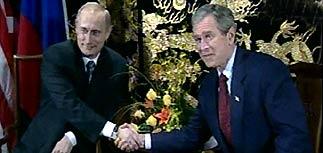 Путин и Буш: первая встреча в новом миропорядке