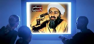 Сын бен Ладена убьет отца в прямом эфире