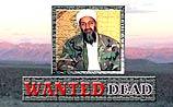 Бен Ладен опять умер. Теперь -  от воспаления легких