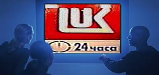 Высший арбитражный суд ликвидировал ТВ-6