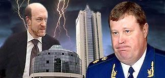 "Генпрокуратура взялась за ""Газпром"" и Волошина"