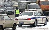 В Москве в ДТП погибла семья сотрудника СВР России