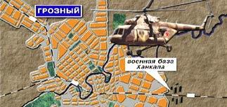 В Грозном разбился Ми-8