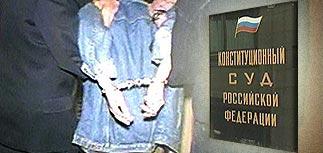 Россиян не смогут арестовывать без суда
