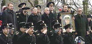 """Командир """"Курска"""" и 6 моряков похоронены в Петербурге"""