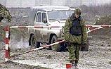 В Аргуне обнаружены 20 трупов. Военные оцепили захоронение
