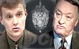 Калугина и Литвиненко осудят заочно в сжатые сроки
