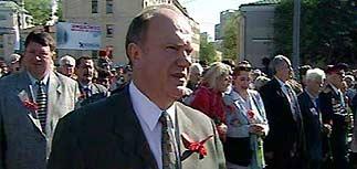1 мая коммунисты выведут на митинг 110 тысяч человек