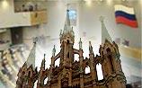 Дума готова запретить католические епархии в России