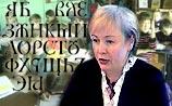 Жена Путина отложила реформу русского языка