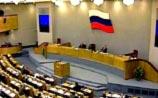 Депутатам Госдумы больше нравятся лесбиянки