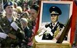 Александр Лебедь похоронен на Новодевичьем кладбище