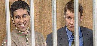 Аудиозапись, вещдок в деле Быкова, была смонтирована