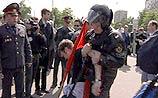 Антиглобалистов на Пушкинской площади разогнал ОМОН