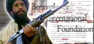 """Деньги """"Аль-Каиды"""" шли в Чечню через банки Москвы"""