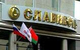 "Офис ""Славнефти"" блокирован - там представители сразу трех сторон"