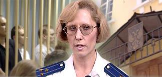 Несмотря на угрозу жизни, прокурор опротестовала приговор по делу Холодова