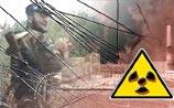 Чеченские боевики похитили плутоний с Волгодонской АЭС