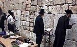 "В Израиле ждут Мессию - Стена Плача в Иерусалиме ""заплакала"""