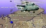 На Таймыре пропал вертолет Ми-6