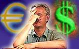 Сегодня евро впервые опередил доллар в России: 31,73 на 31,48