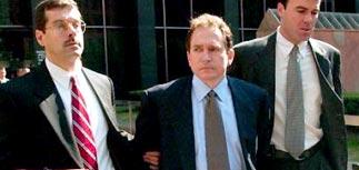 Арестованы бывшие руководители Worldcom