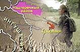 Захоронение пропавших без вести обнаружено в Чечне