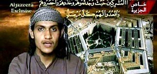 """""""Аль-Каида"""" призналась в организации терактов в США"""