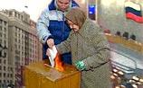 Госдума ввела мораторий на референдум
