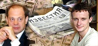 """Журналиста """"Известий"""" могут обвинить в соучастии в похищении Кукуры"""