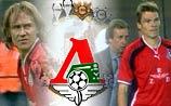 Локомотив проиграл на своем поле Галатасараю со счетом 2-0