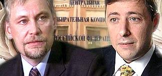 Трудные выборы в Красноярском крае и Нижнем Новгороде завершились
