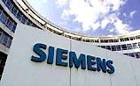 Siemens помогал Ираку делать атомные бомбы