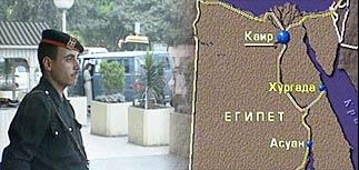 5 россиян погибли в автокатастрофе в Египте