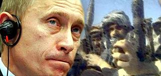 Переводчики саммита ЕС постеснялись перевести слова Путина про обрезание