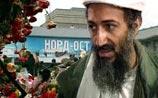 Бен Ладен приветствовал захват заложников в ДК на Дубровке
