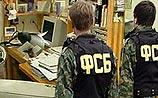 ФСБ обвинила иркутских экологов в разглашении гостайны