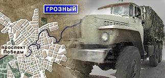 """В Грозном военный """"Урал"""" задавил студентов и преподавателей университета"""