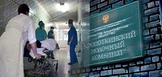 Эпидемия дизентерии охватила юг России