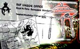 Анонс: Рассекреченные документы о встрече с НЛО (часть III)