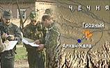 В Чечне убита глава Алхан-Калы Малика Умажева
