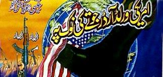 """Аль-Каида"" готовит теракт к окочанию Рамадана"