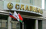 "В Абхазии освобождена мать вице-президента ""Славнефти"""