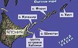 Путин и Коидзуми договорились энергично решить проблему 4 спорных островов