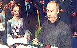 Что дарят Путину на Новый год