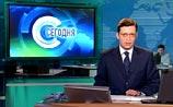 Коллектив НТВ выразил недоверие новому руководству канала