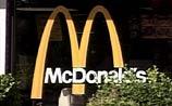 В отходах McDonald`s обнаружена человеческая нога