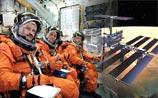Экипажу МКС не хватает запасов воды