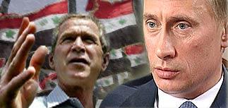 Путин: война без санкции ООН грозит распадом Ирака