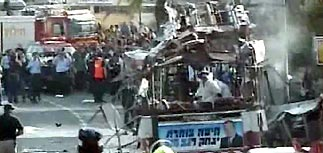 В Хайфе взорван автобус со студентами